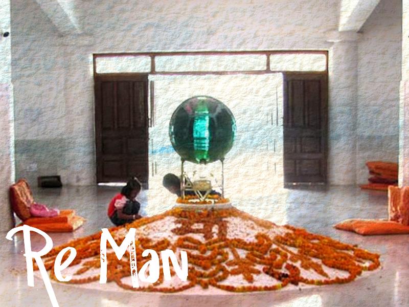 reman_box